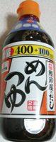 ヤマキ2.JPG
