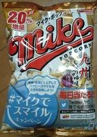 九州しょうゆ.JPG